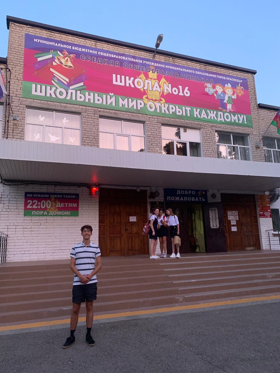 Manuel vor seiner Grundschule