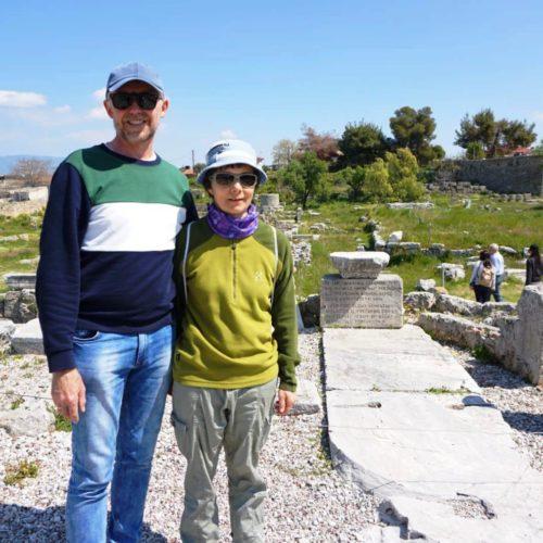 im alten Korinth